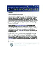Hajim Highlights (July 25, 2016)