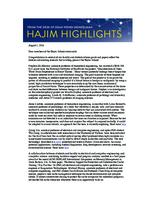 Hajim Highlights (August 1, 2016)