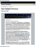 Hajim Highlights (December 5, 2016)