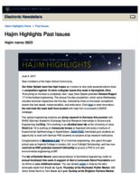 Hajim Highlights (June 5, 2017)