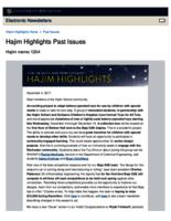 Hajim Highlights (December 4, 2017)