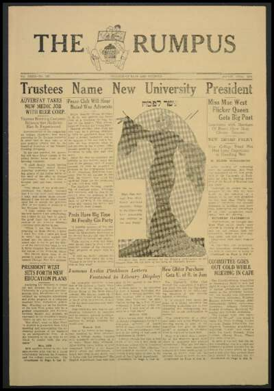 Campus: The Rumpus (March 1934)