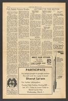 Campus Times (February 21, 1967)
