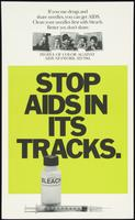 Stop AIDS in its tracks