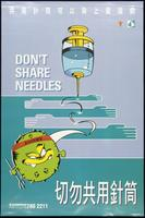 Don't share needles
