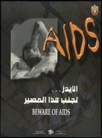 AIDS. Beware of AIDS