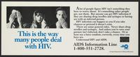 This is the way many people deal with HIV.