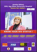Know your HIV status! ...Do you know your status?