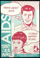 Think about AIDS. It could happen to you.