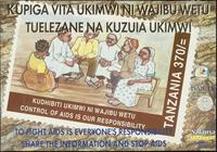 Kupiga vita ukimwi ni wajibu wetu tuelezane na kuzuia ukimwi. To fight AIDS is everyone's responsibility. Share the information and stop AIDS