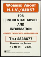 Worried about HIV/AIDS?