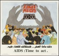 AIDS: Time to act